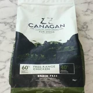 カナガン ドッグフード チキン 2kg