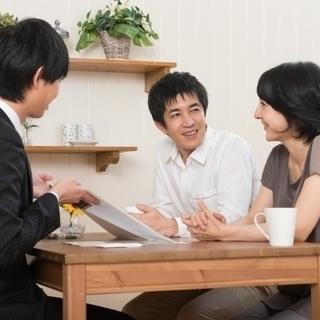 高額インセンティブ&賞与アリ★ウォーターサーバーの案内・販売スタッ...
