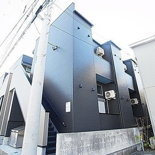 🉐初期費用9万円🙂築浅BT別デザイナーズ🏠常磐線北柏駅徒歩3分😃家...