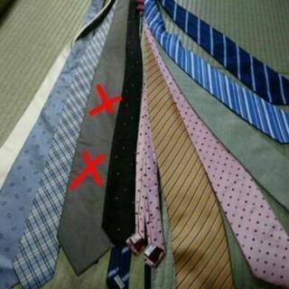 ネクタイいろいろ 9本で100円