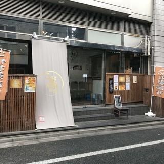 アルバイト大歓迎!!香川の讃岐うどん・こがね製麺所 正社員希望も...