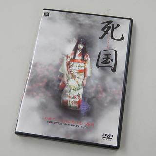 KADOKAWA VIDEO/角川ビデオ 死国 DVD KABD...