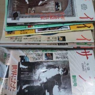 雑誌[サライ] 創刊号(1989/9)~431号(2006/12...