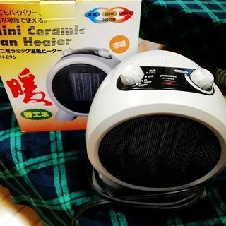 ★速暖! 省エネ ミニセラミック温風ヒーター&送風機 FH-896...
