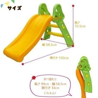 🍄【used】折りたたみ滑り台