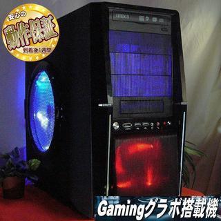 GTX1050+i5-3470+新品SSD☆PUBG/DBD/荒野...