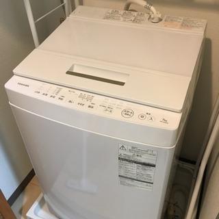 東芝 全自動洗濯機 容量7Kg 2017年製