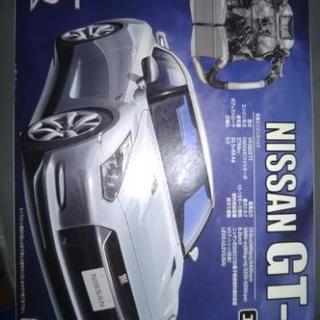 フジミ模型 1/24 NISSAN GT-R ID-131 ジャンク