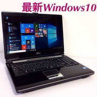 美品✨光沢ブラック富士通Windows10 ノートパソコンoff...