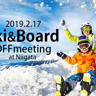 2/17 新潟・湯沢中里スキー&スノボ オフ会(シングルマザー・...