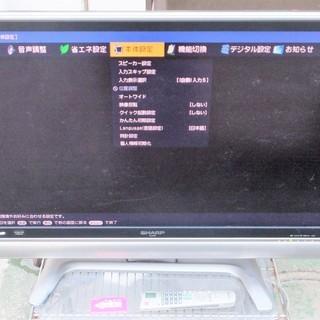 ☆シャープ SHARP LC-37GX3W AQUOS 37V型液...