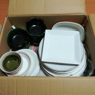 皿など色々まとめて