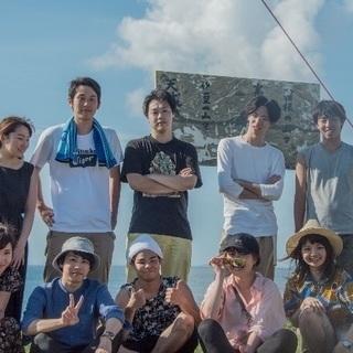 社会人バスケチームのメンバー大大大大募集!!!