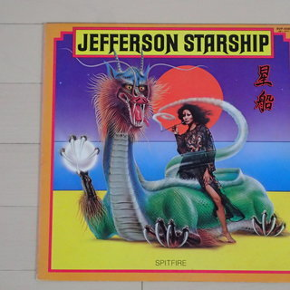 JEFFERSON STARSHIP / SPITFIRE ジェ...