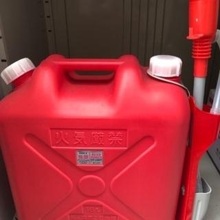 最終処分!!18L灯油タンク2個セット。電動ポンプ付き!