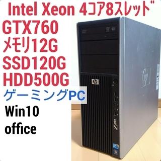 爆速ゲーミングPC Intel Xeon GTX760 メモリ12...