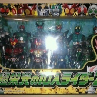 絶版!仮面ライダー 新旧10体セット フィギュア