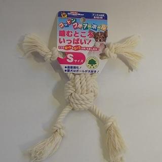 犬用おもちゃ ドギーマン 新品 ロープ