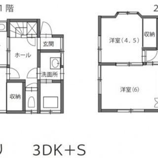 【ペット猫可 一戸建て】坂戸市千代田2丁目