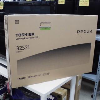 新品 液晶テレビ 32型 東芝 レグザ 32S21 テレビ 32...