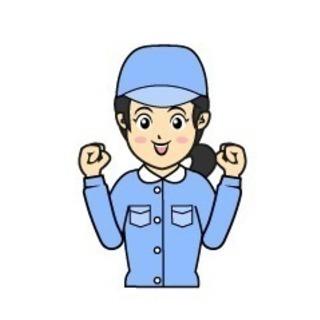 【時間帯応相談!】食品工場での検品作業☆社保完備!前払い制度、寮...