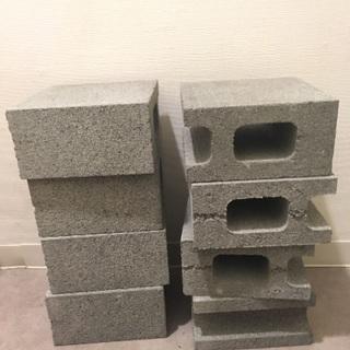 ブロック塀半片 8個 室内使用 コンクリートブロック 洗濯機のか...