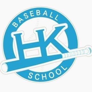 HK Baseball School(野球塾)生徒募集!