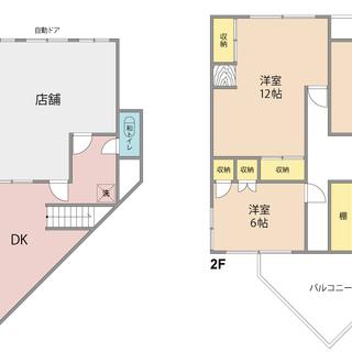 弥富市 ☆理容室店舗付き戸建物件 4DK☆ リフォーム済! 建物面...
