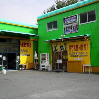 PayPay払い可能です リサイクルショップ スパート − 愛知県