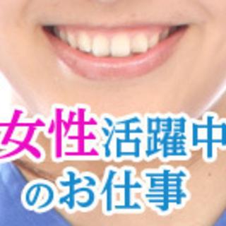 【急募:12/25~1/9】PCキッティング(船橋市内学校PC教...