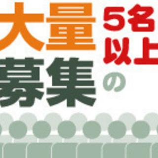【急募!12/26(水)のみ】PC打鍵テスト(開梱/梱包/ログイ...