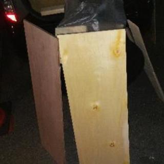 木材(廃材)無料