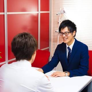 【受付事務スタッフ募集】難関大学合格を目指す生徒の手助けを!主婦(...