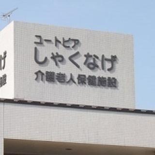 《無料駐車場あり》佐賀県杵島郡江北町で介護福祉士実務者研修
