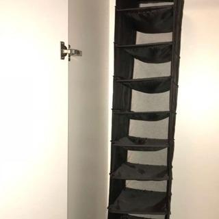 IKEA skubb 収納 小物 下着 便利