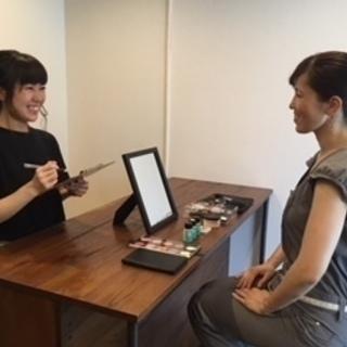 資格不要!AIメイクインストラクター募集!エステ、ネイル、マツエク、美容室などの店舗から自宅サロンまで、さらにフリーでメイクを仕事にしたい方もOK! - 大阪市