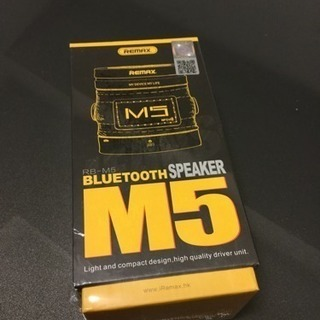 [新品]Bluetooth Speaker REMAX RB-M...