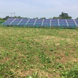 涌谷町、太陽光発電用地