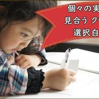 【二の宮】口コミで広まった、プロのネイティブ講師による少人数制『楽しい』キッズ・学生向け英会話教室!(アップル英語教室 /  二の宮教室) - 福井市