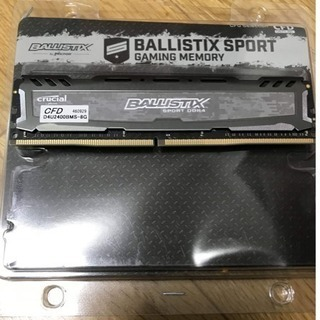 Crucial DDR4 8GB Ballistix Sport...