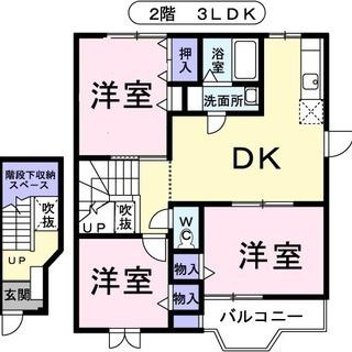 初期費用8万円!日当たり最高!コスパ最高!3LDK