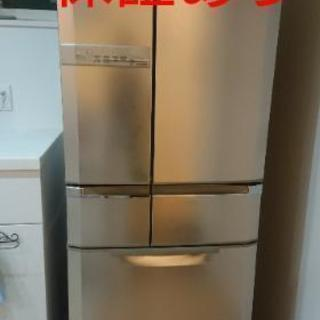 冷蔵庫 三菱 520L 2011年製