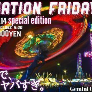 G-NationFriday!!!スペシャル☆ジモティー特典、今...