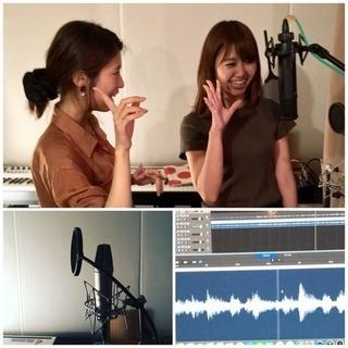 【初心者歓迎】レコーディングボーカルレッスン