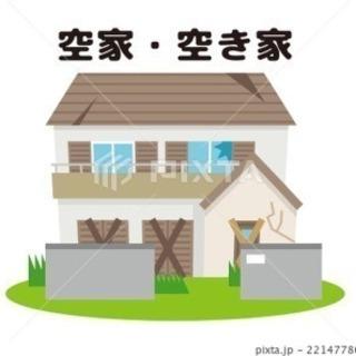 ⚠鹿児島市内で空き家をご所有の方⚠