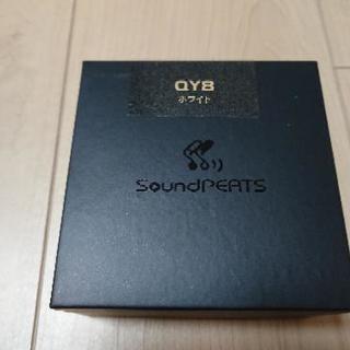 【新品】高音質ワイヤレスイヤホン QY8