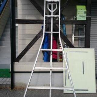 7尺 アルミ脚立 工具