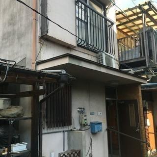 [オーナーチェンジ] 小倉北区大畠3丁目4番 一軒家 450万