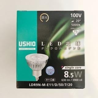 LED電球 ハロゲン形 昼白色