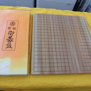 碁盤 折盤 CROWN クラウン 7号 札幌 西岡店